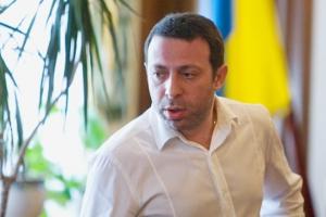 корбан, укроп, политика, верховная рада, новости, харьков, украина, партия