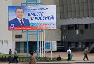 СБУ, новости Украины, Донецк, Луганск, выборы 11 ноября, Донбасс, Василий Грицак, избирательные комиссии