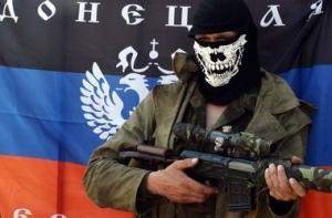 мвд украины, ато, днр, происшествия, ато, восток украины, новости украины