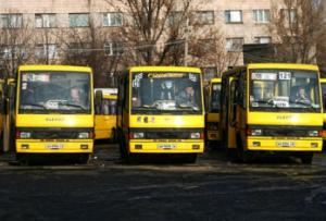 автобусы, маршрутки, рейсы, Донецк, АТО, Горловка, Ясиноватая, Карловка, Макеевка АВ Южный, АВ Западный