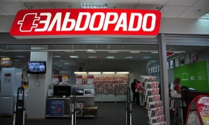 Эльдорадо, Фокстрот, новости Украины, бизнес, экономика