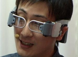 япония, кибер-очки,