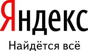 Яндекс, поиск, запрос, интернет, общество, наука и техника