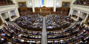 Украина, СБУ, Запрет, Законопроект, Ограничение на въезд в РФ, Уголовная ответственность