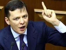 ляшко, дебаты, шевченко, тимошенко, шокин