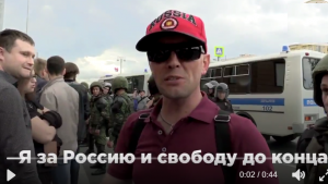 Новости Москвы, МВД Украины, Происшествия, Евромайдан