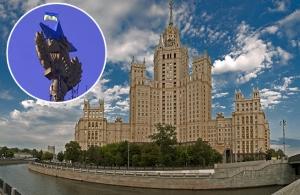 новости Москвы, происшествия, Россия, МВД России, российская полиция, Украина, украинский флаг