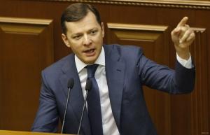 Ляшко, министр экологии, Радикальная партия, политика
