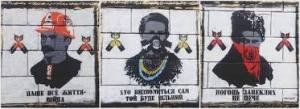 новости Киева, уничтожено патриотичное граффити, Икона Революции, происшествия