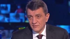 новости Украины, новости Севастополя, Коломойский, криминал, Гаагский суд