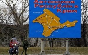 россия, крым, бюджет, средства, 21,5 млрд рублей