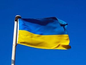 мид украины, генконсульства, экономия