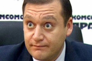Михаил Добкин, неприкосновенность, ГПУ