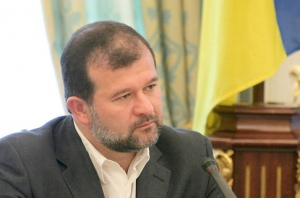 балога, депутат, донбасс, украина