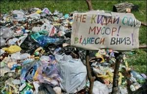 львовский мусор, львов, чрезвычайная ситуация, общество, андрей садовый, новости украины, мэр львова