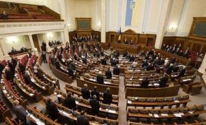 томенко, блок порошенко, верховная рада, кабинет министров, политика, онлайн-трансляция, новости украины