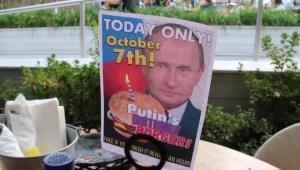 Владимир Путин, Происшествия, рф