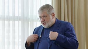 Украина, Коломойский, Олигарх, Западная Украина, Верховная Рада.