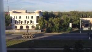 Луганск, ЛНР, Луганская ОГА, Геннадий Москаль, юго-восток Украины, Донбасс, особый статус Донбасса