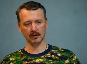 Суд, решение, постановление, задержание, Стрелков,Безлер, Украина