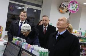 путин, санкт-петербург, аптека, скандал, соцсети