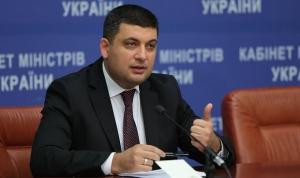 Украина, премьер, Гройсман, политика, общество, ВР, БПП