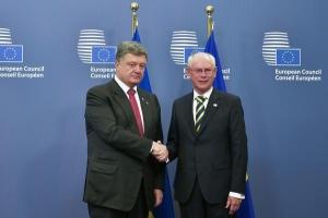 петр порошенко, политика, еврсооюз, новости украины, герман ван ромпей, юго-восток украины, донбасс