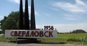 лнр, похищение, киевлянин, украина, донбасс, ато