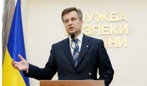Валинтин Наливайченко, СБУ, гуманитарный конваой, Россия, РФ, граница, водители