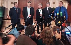 Киев, переговоры, контактная группа