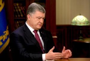 Украина, Россия, НАТО, Угроза, Москва, Порошенко, Корабли, Флот.