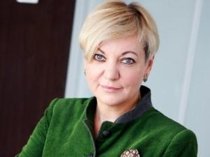 НБУ, Украина, Гонтарева, общество, соцсети, провокауции