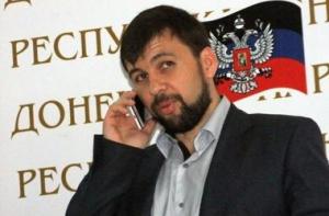 пушилин, нато, днр, лнр, восток украины, политика, происшествия, новости украины