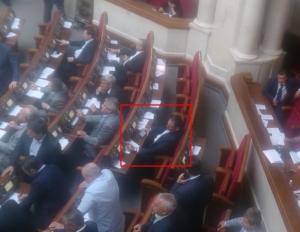 добкин, верховная рада, видео, кнопкодавство, оппозиционный блок, новости украины