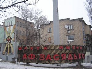 юго-восток, Донбасс, АТО, Нацгвардия, армия Украины, Донецк, шахта Засядько, Украина