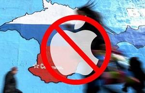Apple, бизнес, санкции, сша, россия, украина, крым, AppStore