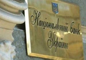 нацбанк, валютный рынок, украина