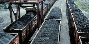 новости Украины, новости Донецка, экономика, политика, уголь,
