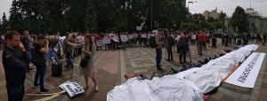 Киев, Украина, новости, политика, медицина, законопроект, медицинская реформа, общество, Верховная Рада, Парубий