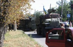 ДТП, БРДМ, перевернулась, Краматорск, погибшие, раненные