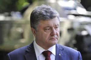 новости украины, новости киева, петр порошенко