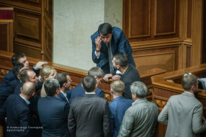 Украина, Слуга народа, Раскол, Политика, 100 нардепов, Фракция.