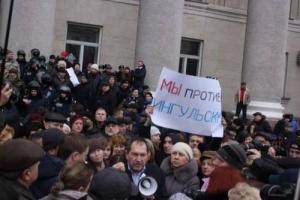 Ингульск, Кировоград, декоммунизация, протесты, митинги, переименование городов, политика, новости Украины