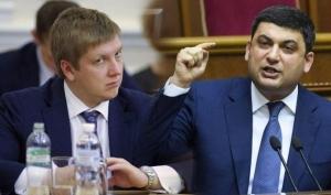 нафтогаз, украина, россия, газпром, война Гройсман