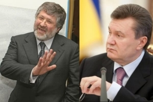 коломойский, янукович, переговоры