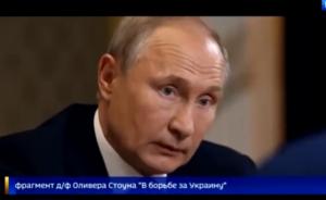 Россия, политика, агрессия, Украина, майдан, Стоун, Путин, видео