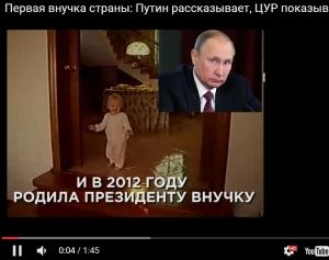 ИноСМИ, Владимир Путин, Новости России, Скандал