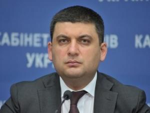 Найем, Гройсман, Верховная Рада, Украина, зарплата, повышение, общество, политика