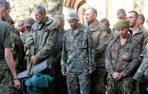 Обмен, пленные, ДНР, силы, АТО,