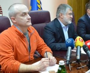 Коломойский, депутаты, собирают подписи, отставка Наливайченко